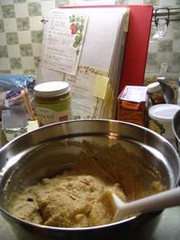 Cookies_and_berries_002